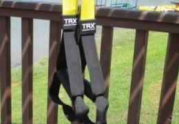 מהו אימון TRX רצועות טי אר אקס
