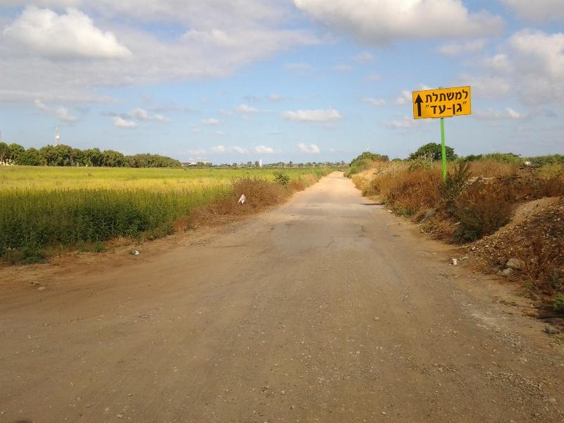 """ריצת שטח ב""""שדות"""" רמת השרון"""